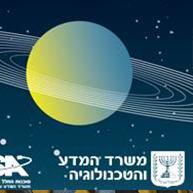 עדן אוריון – אסטרונומיה ללא גבולות – כניסה חופשית