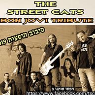 THE STREET CATS עם המחווה ל BON JOVI