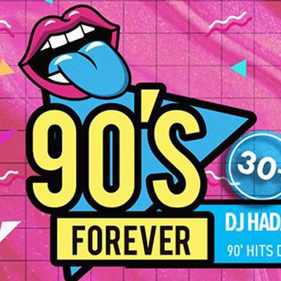 מסיבת ניינטיז   90s forever