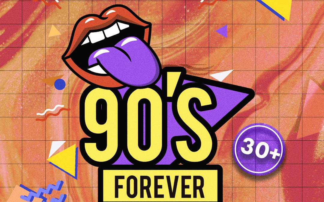 מסיבת שנות ה-90